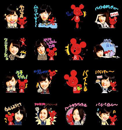 Baitoru & AKB 48 stickers