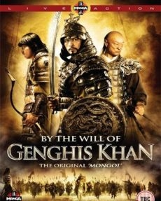 Thnh Ct T Hn 2012 - Genghis: The Legend of the Ten