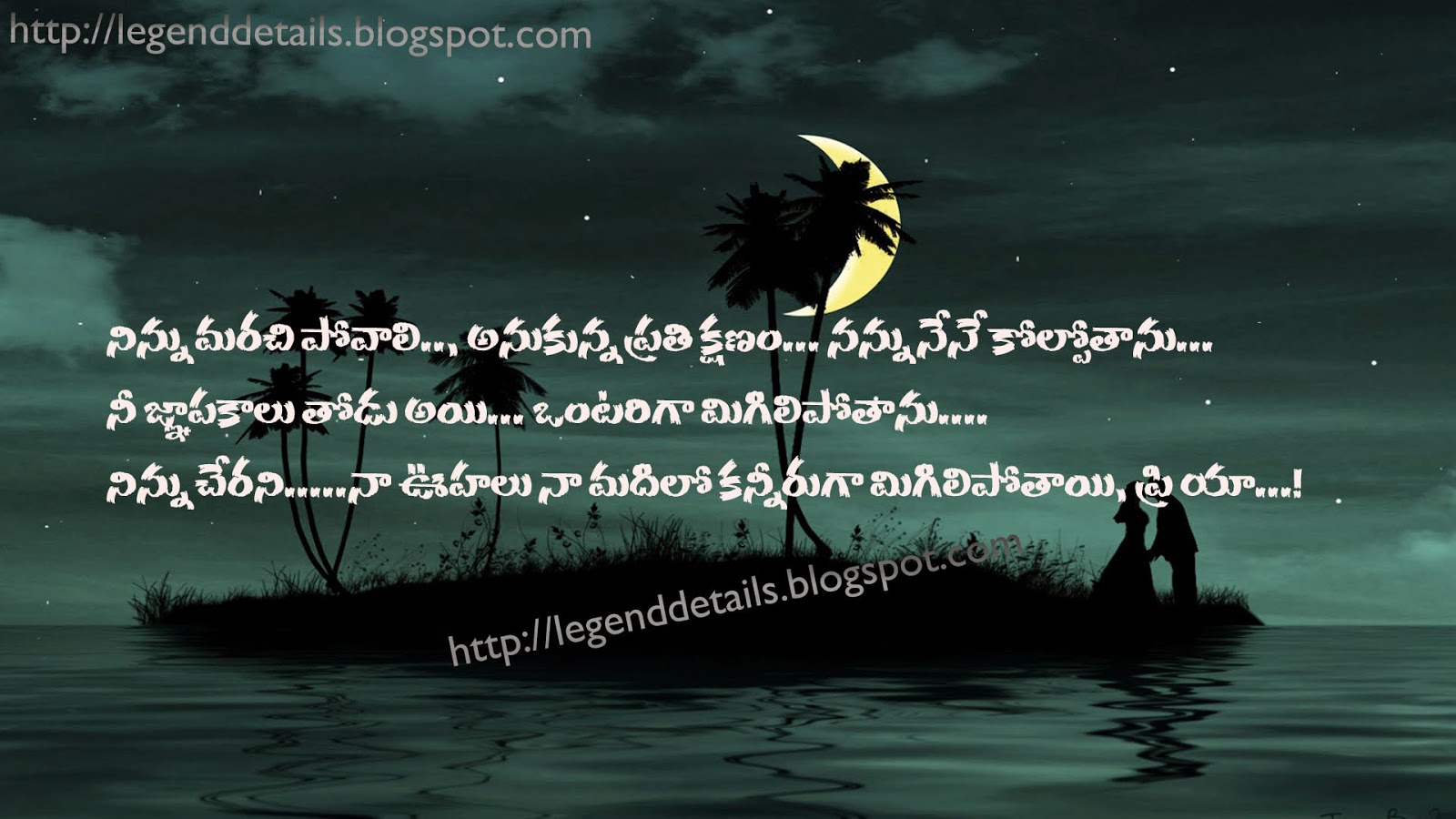 best telugu love poetry kavithalu google