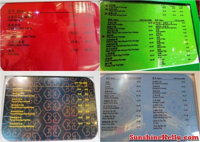 Lot 10 Hutong Guangzhou, China, Lot 10 Hutong, Guangzhou China, Guangzhou Pearl River New City, 2nd Floor, Fuli Vantage, Fuli Plaza, food price