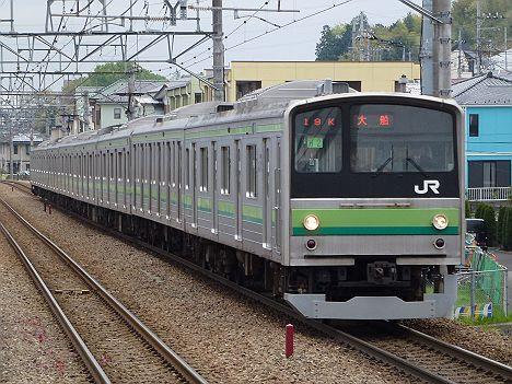 横浜線 根岸線直通 各駅停車 大船行き 205系(土日2本運行)