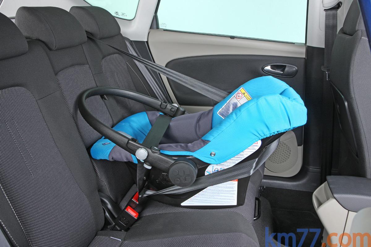 Comprar la primera silla de beb para el coche el blog for Asiento de bebe para auto