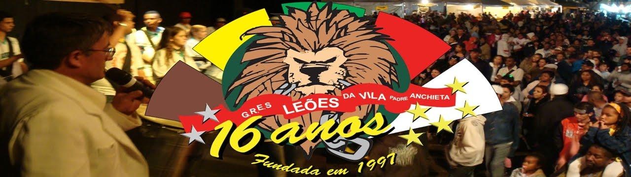 Leões da Vila Padre Anchieta