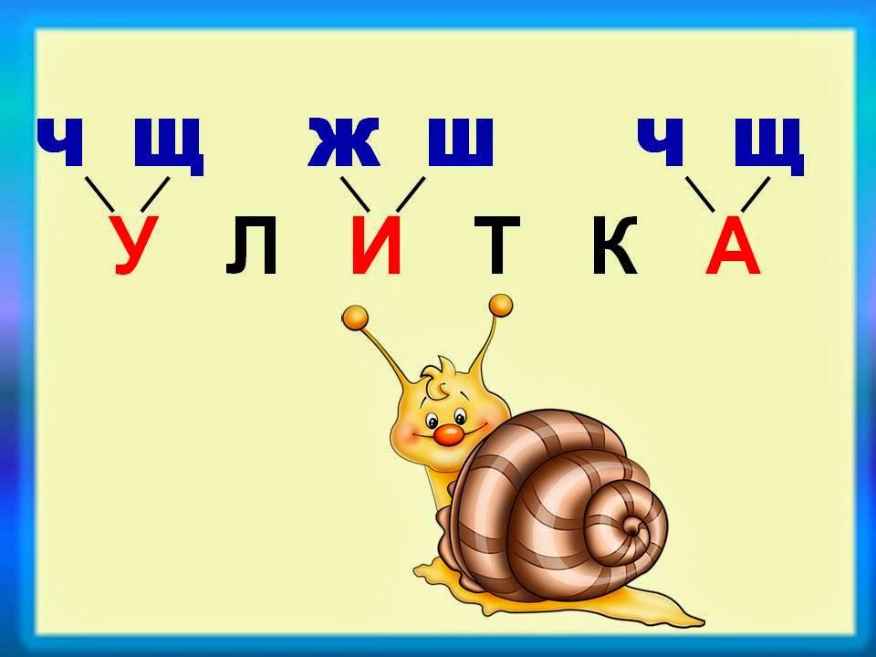 слово на щ знаком из 3 букв