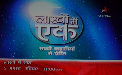 Lakhon Mein Ek on Star Plus