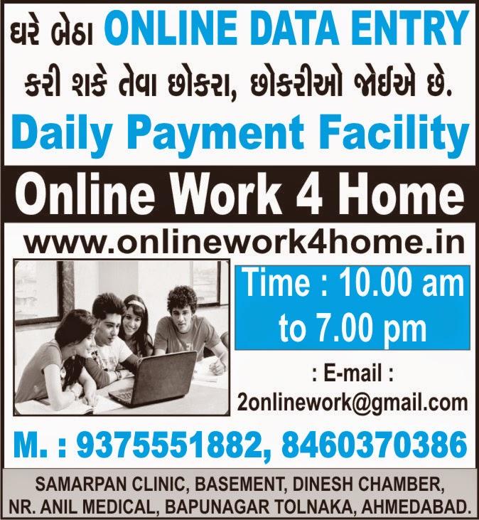http://onlinework4home.in/Register.aspx