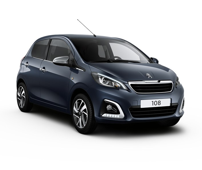 2016 citroen c1 specs and price new cars reviews 2016 2017 2017 2018 best cars reviews. Black Bedroom Furniture Sets. Home Design Ideas