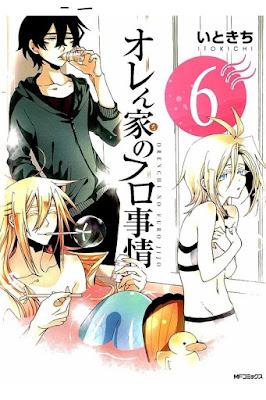 オレん家のフロ事情 第01-06巻 [Orenchi no Furo Jijou vol 01-06] rar free download updated daily