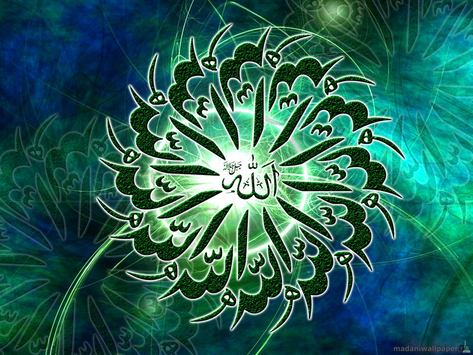 Islamic software wallpaper greetings download Allah calligraphy wallpaper