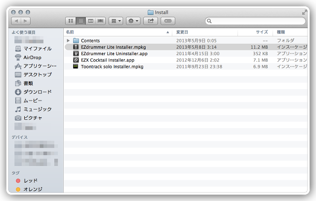Crack battlefront 2 no cd. macjournal crack. toontrack solo keygen mac. lit