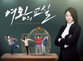 V.A - The Queen's Classroom (여왕의 교실) OST