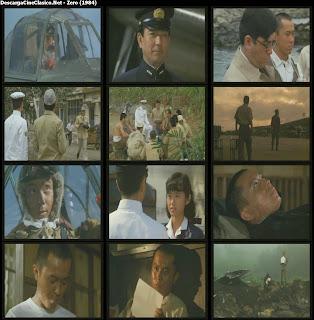 Zero (1984 - Zerosen Moyu)