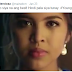 Watch: Viral Video Teaser of Maine Mendoza Baffles Netizens