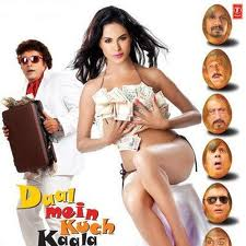 Watch Daal Mein Kuch Kaala Hai (2012) Hindi Movie Online