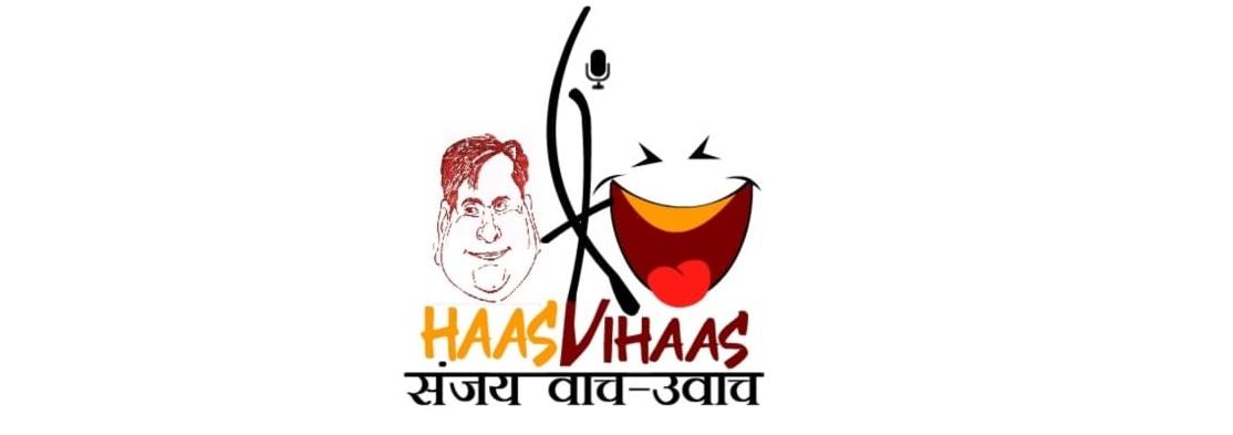 Kavi Sanjay Jhala Blog