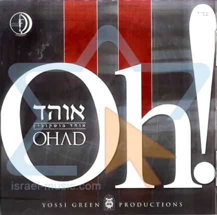 Ohad Moshkovitch-Oh 2-