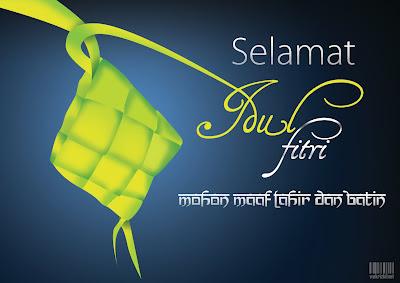 Kartu Ucapan Lebaran Idul Fitri 2012