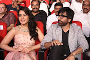 Bengal Tiger Audio function photos-thumbnail-7