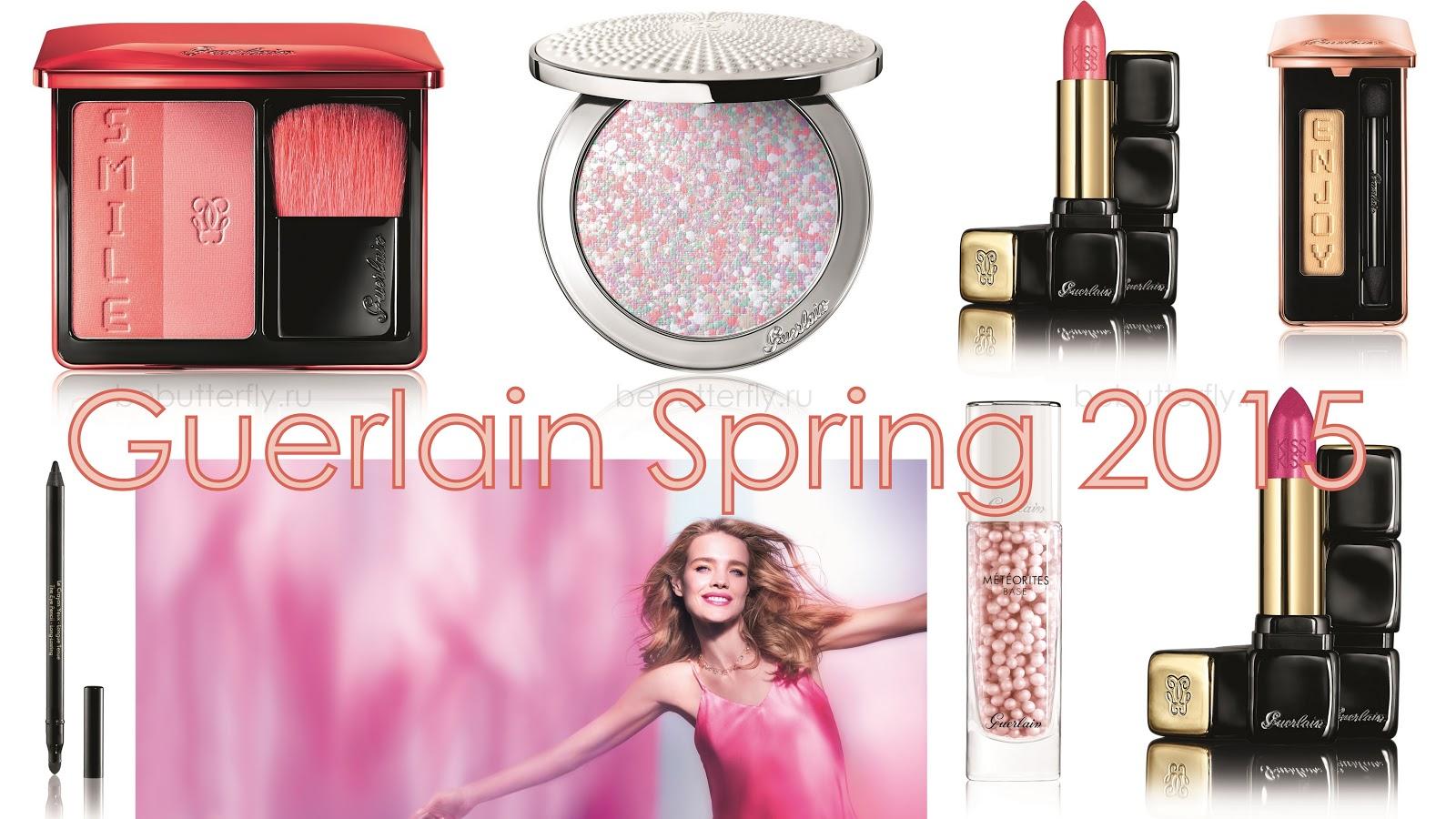 макияж герлен весна 2016