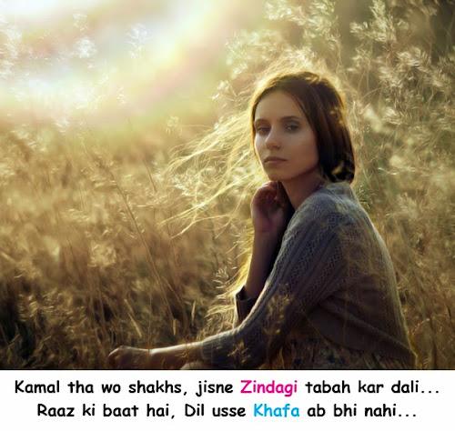 Dard shayari | Zindagi tabah kar dali | Hindi shayari