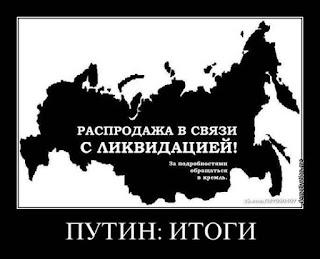 Возле Широкино был обстрелян беспилотник ОБСЕ - Цензор.НЕТ 4495