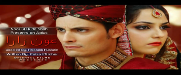 Aunn Zara drama episode 6 A plus 25th July 2013
