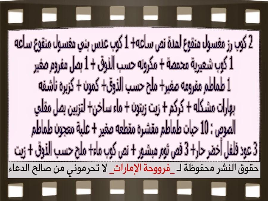 http://3.bp.blogspot.com/-1OvGuKzx5yU/VVxkFVqCXMI/AAAAAAAANYc/CF3ttvz-agE/s1600/3.jpg