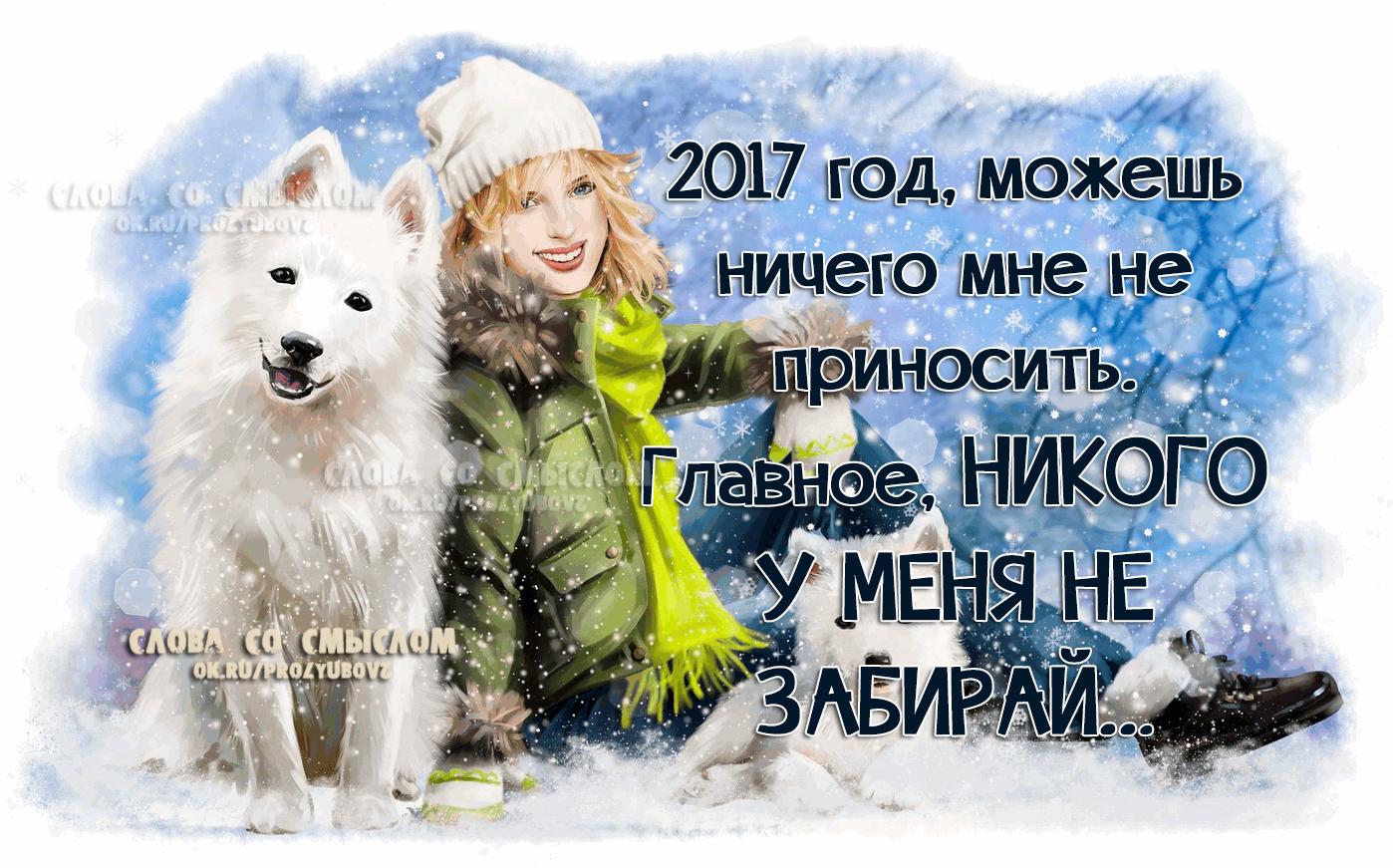Новый год 2016: открытки с Обезьянками - t 7