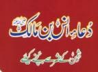 http://books.google.com.pk/books?id=xQa2AQAAQBAJ&lpg=PP1&pg=PP1#v=onepage&q&f=false