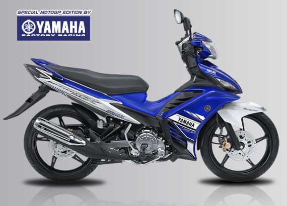 yamaha factory racing di ajang motogp berikut adalah yamaha spesial title=