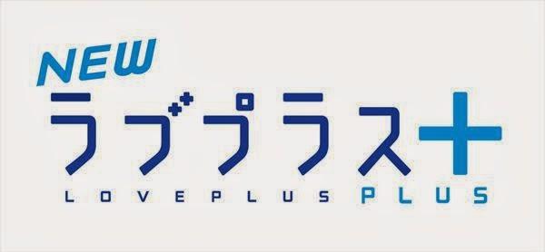 http://www.shopncsx.com/newloveplus3ds-jpn.aspx