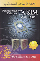 Buku Penyelewengan Fahaman Tajsim Wahhabiy