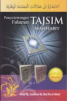 Buku Penyelewengan Fahaman Tajsim Wahhabiy