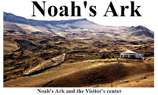 Kisah Nabi Nuh Dalam Bahasa Inggris