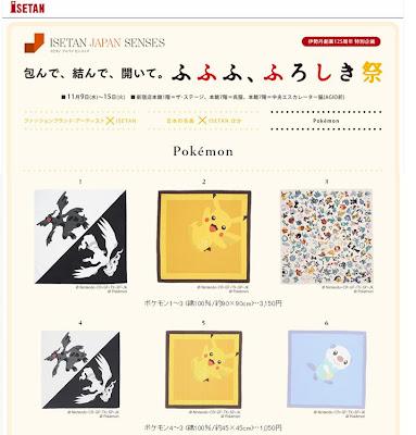 Pokemon Furoshiki Isetan