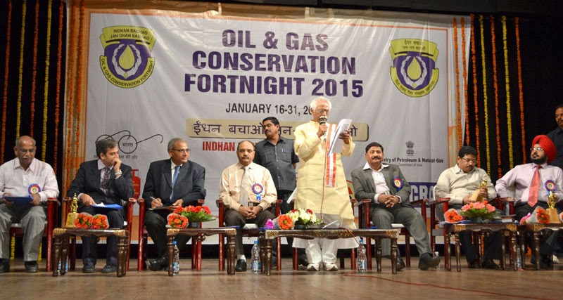 essay on conservation of oil and petroleum