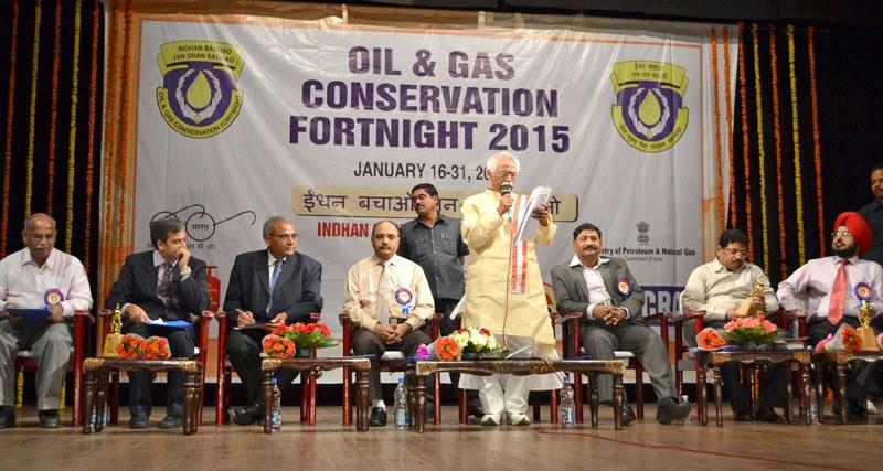 conservation oil gas essay
