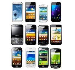 Harga Hp Samsung Terbaru Maret 2013