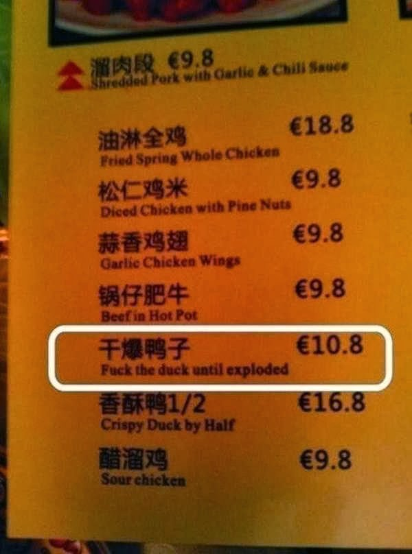 fuck the duck until exploded, funny english