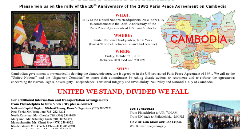 Ki Media 1991 Paris Peace Agreements On Cambodia Rally In New York