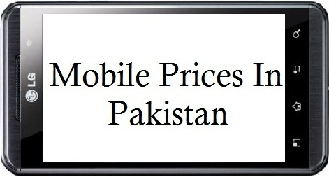 Visit Our New Site About Mobile Prices In Pakistan