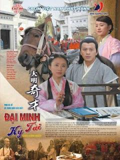 Đại Minh Kỳ Tài - Da Ming Qi Cai