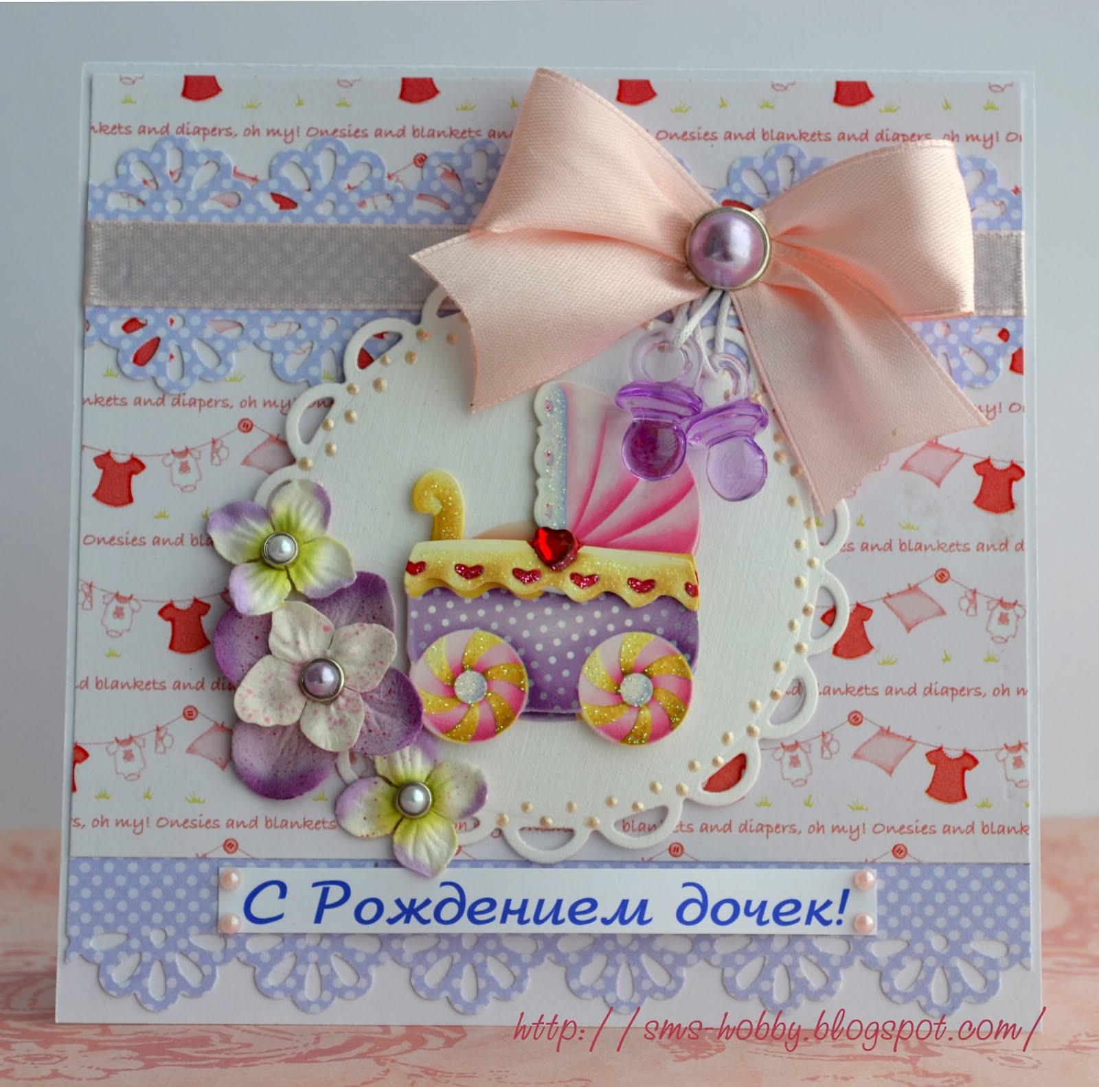 Поздравления с рождением доченьки для мамы в прозе своими словами