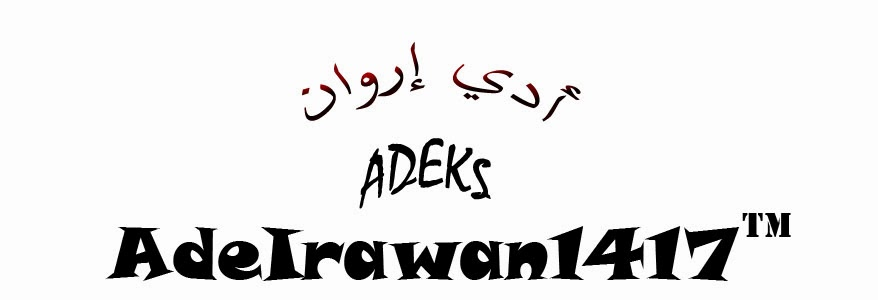 Ade Irawan™