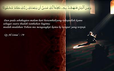 http://hikayahhati.blogspot.com/2011/12/tata-cara-shalat-tahajjud.html