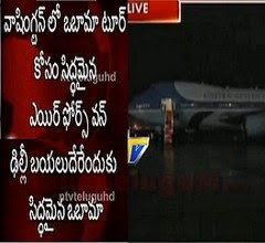 Air Force One Plane Ready For Obama India Tour At Washington