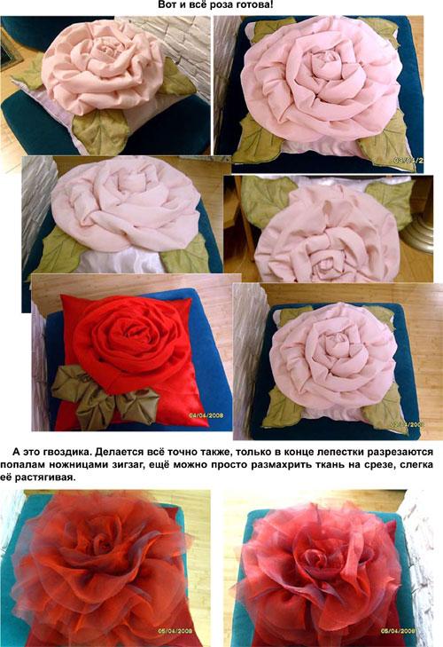 Как сделать цветы розы из ткани своими руками