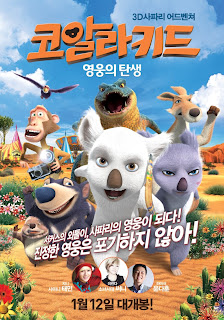 Koala Kid: Birth Of A Hero (2012)