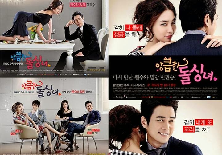 Cunning Single Lady  sub español (estado incompleto en transmision)