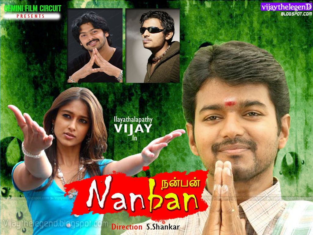 Most Inspiring Wallpaper Movie Tamil - Nanban+Tamil+Movie+00  Image_104074.jpg